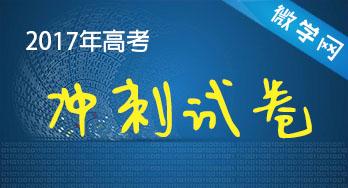 2013北京卷文科数学_微学网(588v.com):轻松学习轻松进步,助你成功的培训考试门户网站!