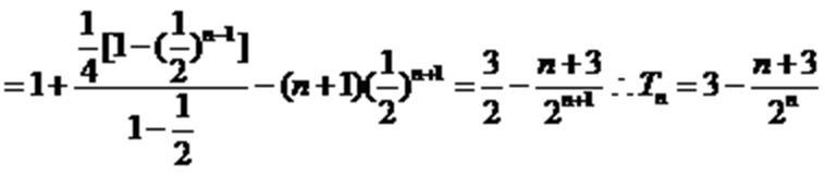 等差数列及前n项和_已知数列的前项和,n为正整数.-答案和解析-微考场-微学网